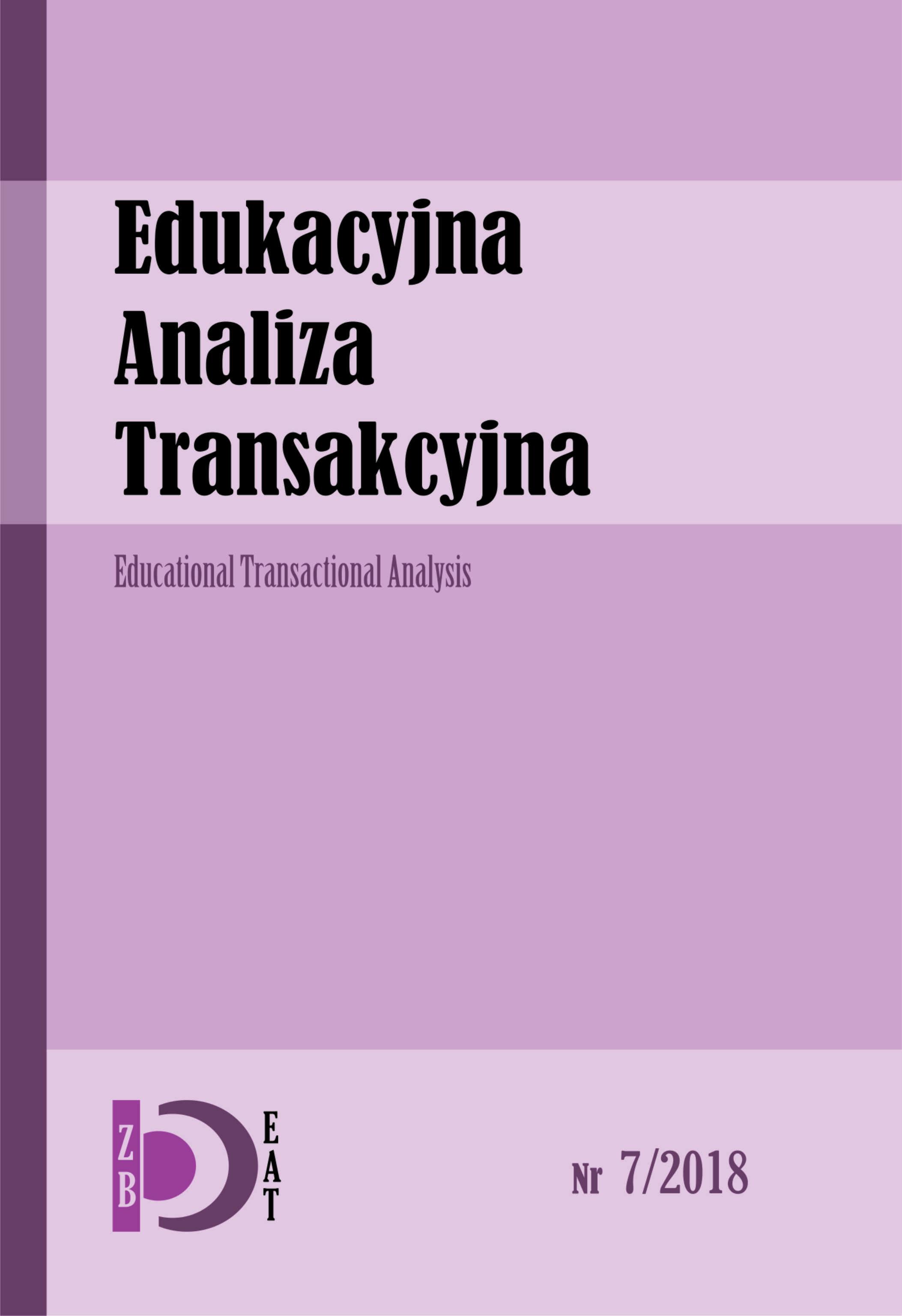 Edukacyjna Analiza Transakcyjna - okładka nr 7/2018